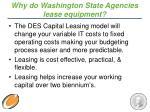 why do washington state agencies l ease e quipment