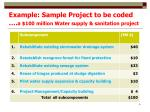 example sample project to be coded a 100 million water supply sanitation project