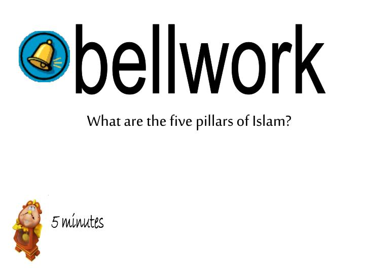 what are the five pillars of islam n.