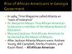 rise of african americans in georgia goverment
