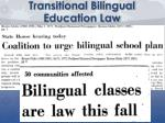 transitional bilingual education law1
