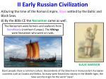 ii early russian civilization