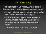 u s water policy