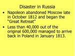 disaster in russia1