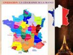 civilisation la g ographie de la france3