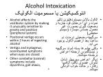 alcohol intoxication