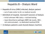 hepatitis b dialysis ward