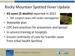 rocky mountain spotted fever update