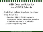 hsd decision rules for non ebiss schools