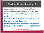student understanding 2