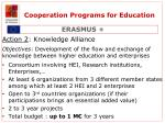 cooperation programs for education3