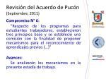 revisi n del acuerdo de puc n septiembre 20116