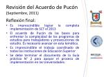 revisi n del acuerdo de puc n septiembre 20117