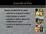 creando el plan1