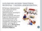 an lisis del sistema territorial municipal 1 sistema administrativo