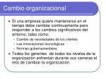 cambio organizacional2