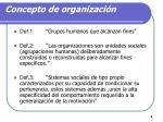 concepto de organizaci n