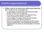 dise o organizacional5
