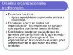 dise os organizacionales tradicionales1