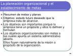 la planeaci n organizacional y el establecimiento de metas1
