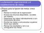 la planeaci n organizacional y el establecimiento de metas12