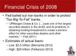 financial crisis of 20081