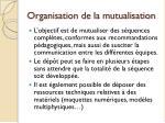 organisation de la mutualisation1