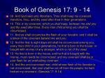 book of genesis 17 9 14