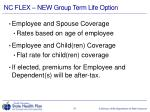 nc flex new group term life option