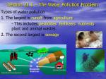 section 21 1 the water pollution problem5