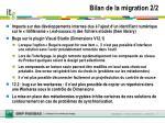 bilan de la migration 2 2