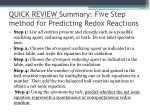 quick review summary five step method for predicting redox reactions