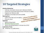 10 targeted strategies