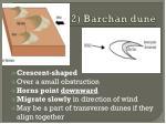 2 barchan dune