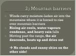 2 mountain barriers