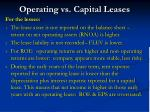 operating vs capital leases
