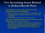 two accounting issues related to defined benefit plans