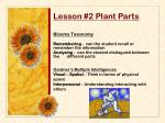 lesson 2 plant parts