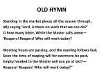 old hymn