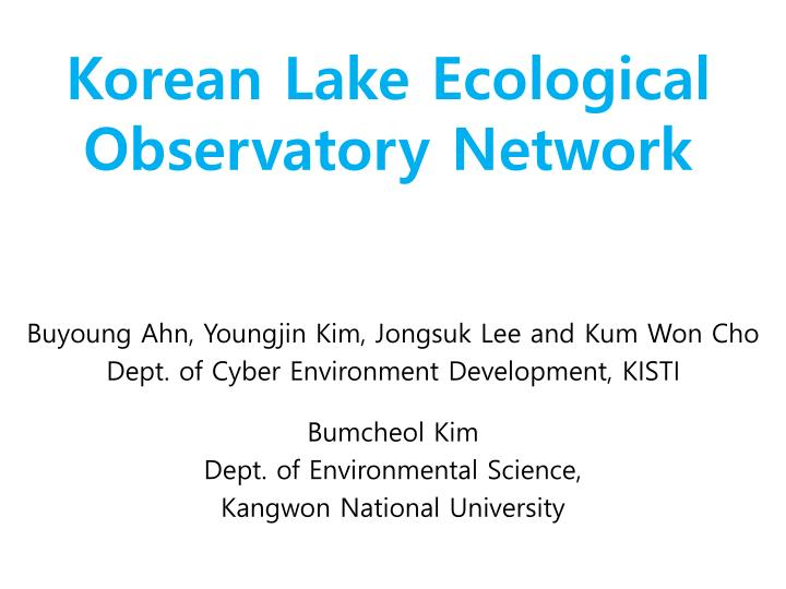 korean lake ecological observatory network n.