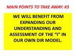 main points to take away 3