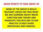 main points to take away 4