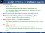d esign principles for protection systems