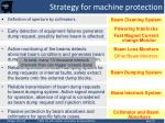 strategy for machine protection