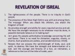 revelation of isreal