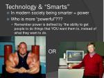 technology smarts