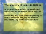 the ministry of jesus in galilee16