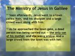 the ministry of jesus in galilee29