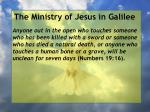the ministry of jesus in galilee35