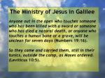 the ministry of jesus in galilee36